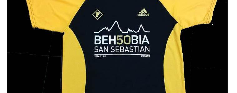 Behobia-Donostia: Lasterketari baten kronika