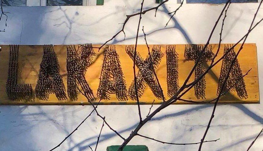 Lakaxitaren urteurrenaren ospakizuna hiriko  kaleetatik gaztetxera
