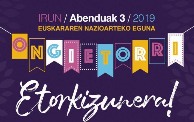 Etorkizunera    begiratuko  du  2019ko  Euskararen    Nazioarteko  Egunak
